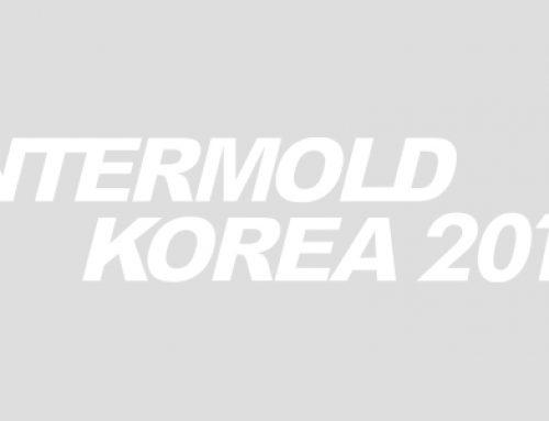 Intermold Korea 2019, Seoul, South Korea