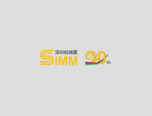 SIMM, International Machinery Manufacturing, Shenzen International Convention & Exhibition Center, Shenzhen, China
